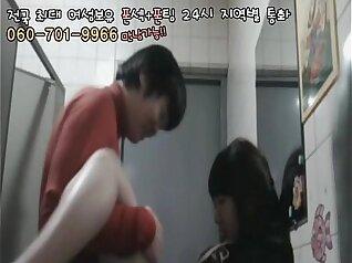 Awesome bathroom gag fisting of korean milf